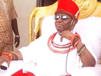 Oba Ewuare Nominated Chairman of TROMPCOM